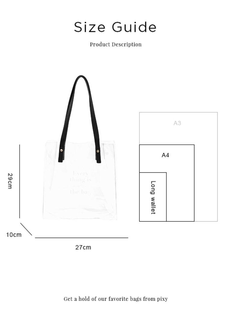 輕透視角PVC透明包托特包